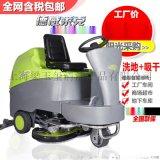 郑州地下车库用驾驶式洗地机
