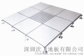 供应福建弱电机房防静电地板高架走线地板**低价