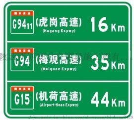 青海公路标志牌标志杆生产厂家 格尔木路牌供应商