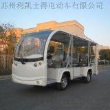 貴州電動觀光車,電動旅遊觀光車多少錢