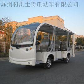 贵州电动观光车,电动金祥彩票注册观光车多少钱