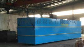 永州养猪场一体化污水处理设备生产