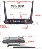 轻松会议,无线投影,奇机WiPG-1600W