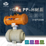 +GF+ 231型PPH气动油令球阀 工业阀门