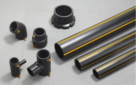 PE聚乙烯燃气管 直销塑料天然气专用管材