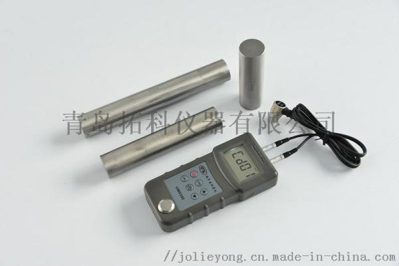 便携式金属件厚度测量仪   钢板测厚仪