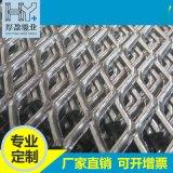 鋼板網鍍鋅鋼板網裝飾菱形網 拉伸網 佛山順德直銷