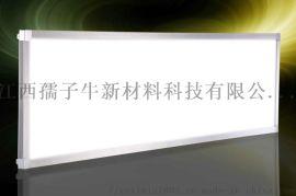 厂家生产高透明pmma导光板亚克力板定做
