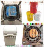 黃巖注塑模具機油桶模具 中式桶模具值得信賴
