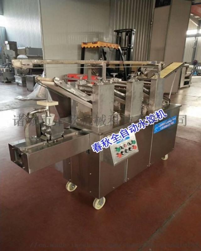 饺子加工设备市场需求旺盛,春秋水饺机