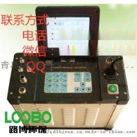 厂家低价直销LB-70C系列自动烟尘烟气测试仪