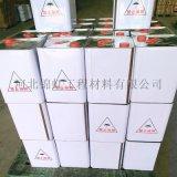 单组份阻燃型氯丁 醛胶粘剂,地铁盾构管片胶水