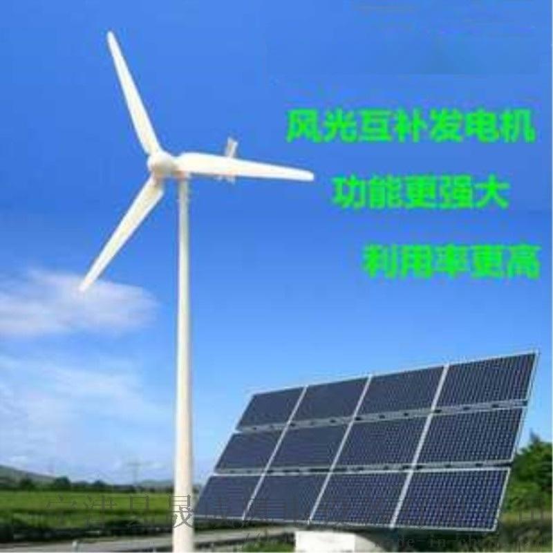 陝西3kW垂直軸風力發電機安全可靠風力發電機