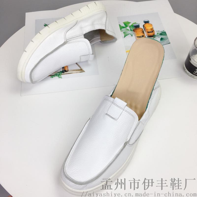 伊豐鞋業2019春秋款荔枝紋單層牛皮軟底休閒男鞋