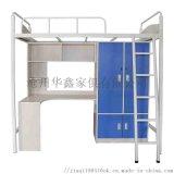 选购钢制组合公寓床 双层单人床事项