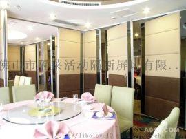 苏州酒店活动隔断墙厂家包厢移动隔墙设计安装专业快速