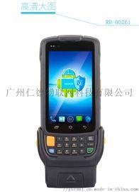 RD-0026i手持终端PDA条码数据采集器