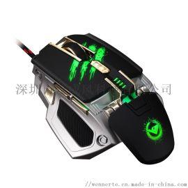 金剛宏編程鼠標M4 可拆卸可調節負重塊