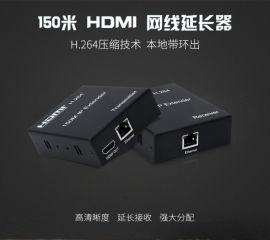 供应新品150米IP延长器 单网线延长器