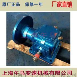 T系列螺旋齿轮传动箱   传动机械
