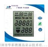 定製電子血壓計用LCD液晶顯示屏