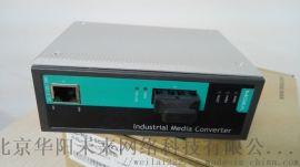 MOXA IMC-101-M-SC光纤转换器