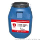 地面起砂處理劑 黏度低、強度高、潤滑性優良