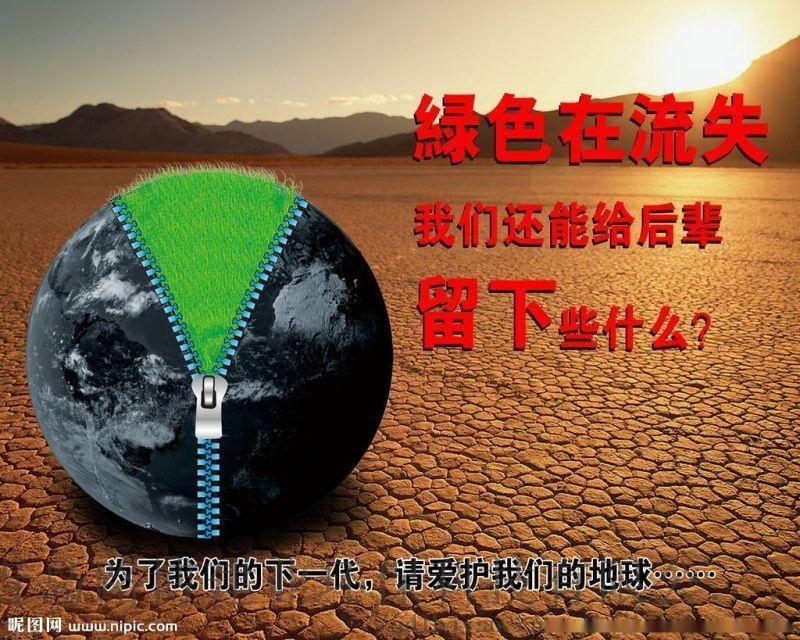 治理大气污染改善空气质量LB-6120B大气采样器