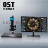 蘇州昆山視頻顯微鏡測量OST-FD200