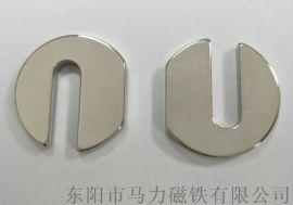 耐高温钕铁硼磁钢加工 半圆形磁铁 定做异形磁铁