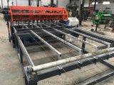 安平恒泰HT2500全自动钢筋网片排焊机