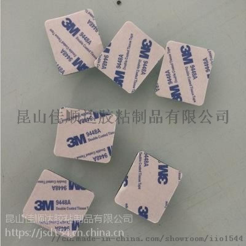 杭州黑色泡棉冲型模切,eva泡棉半切加工形状