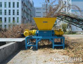 木材破碎机,破碎机视频,木材撕碎机厂家-环创科技