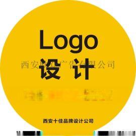 西安高新南郊北郊logo设计,雁塔区logo墙制作
