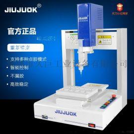 深圳久巨点胶设备 三轴机械臂 台式全自动点胶机