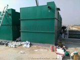 屠宰污水地埋一體化污水處理設備