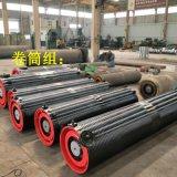 直径500钢丝绳卷筒组 钢板卷制卷筒组 双梁卷筒组