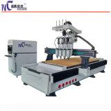 NC-1325四工序开料机自动换刀数控雕刻机