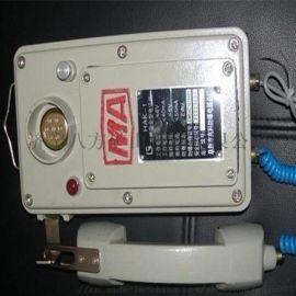 厂家直销KTT10防爆电话