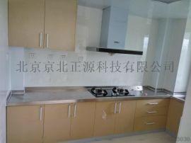 北京不鏽鋼櫥櫃︱304食品級不鏽鋼︱零甲醛整體櫥櫃