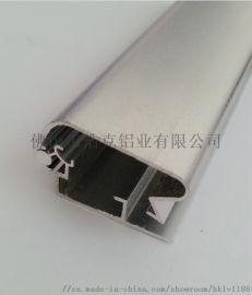 3.0cm开启式海报广告铝合金型材