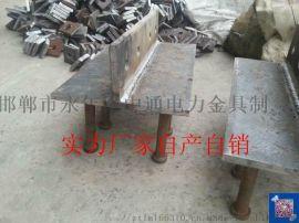 邯郸实力厂家T型钢加工定做欢迎来图来电咨询