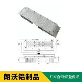 路灯散热器现货铝散热器