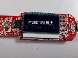 LCD液晶显示屏 LCM液晶模块