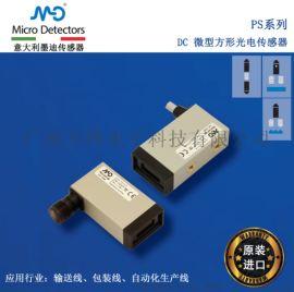 墨迪M.D光電感測器 ,PS4/AP-0E微型方形