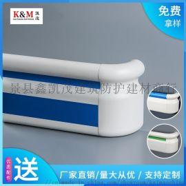 PVC-159医院医用走廊防撞扶手