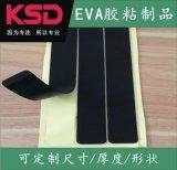 上海EVA泡棉衝型,單面帶膠泡棉膠墊,泡棉腳墊定製
