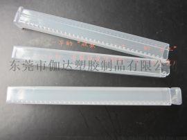 直销异形拉伸盒 透明塑胶盒