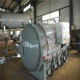 臥式硫化罐 電加熱硫化罐 小型硫化罐