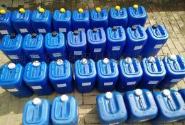 无磷缓蚀阻垢剂,环保缓蚀阻垢剂厂家